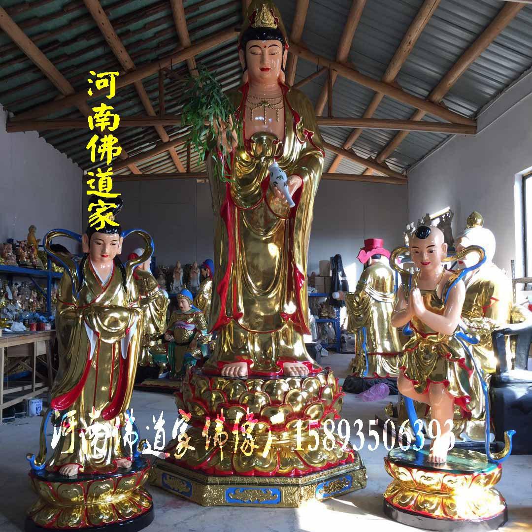 佛教东方三圣佛像厂家 三圣神像价格 释迦三尊 日光菩萨 月光菩萨示例图2
