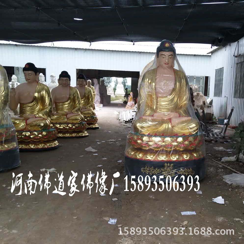 藏传佛教藏佛密宗佛像 百年传承供应佛教用品 河南大型佛像神像示例图4