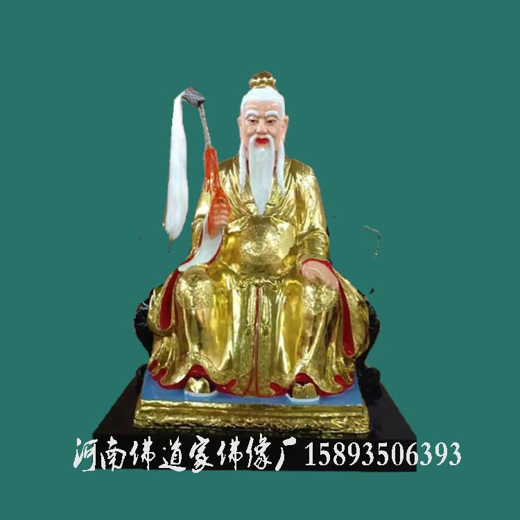 三教庙佛像厂家 佛教道教儒教神像价格 河南大型雕塑公司示例图3