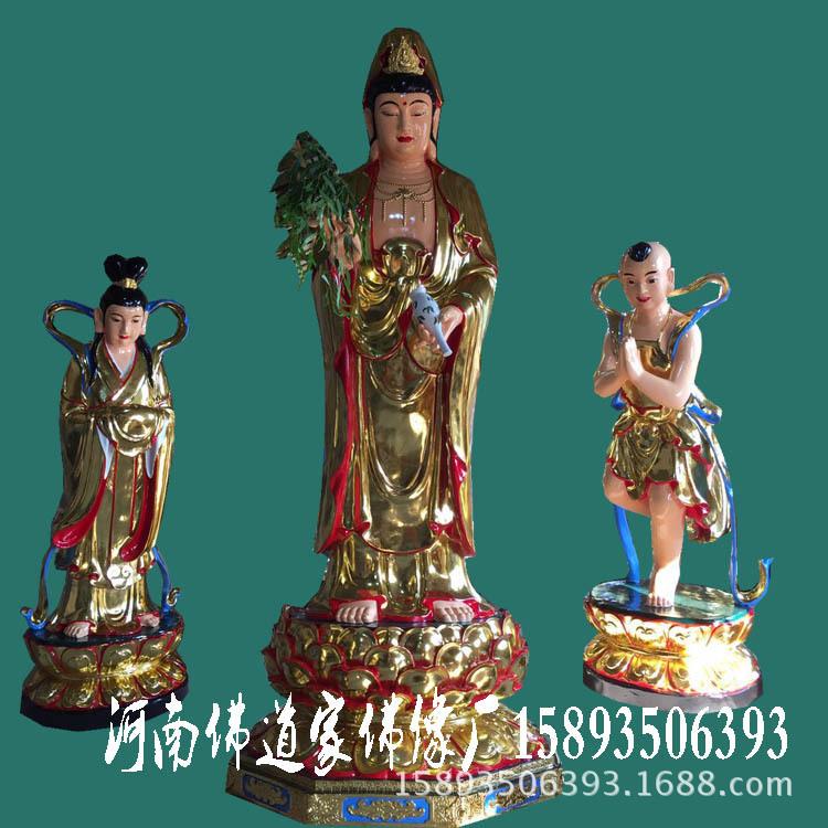 贴金大型观音菩萨佛像厂家 汉白玉观音 石雕观世音菩萨神像价格示例图1