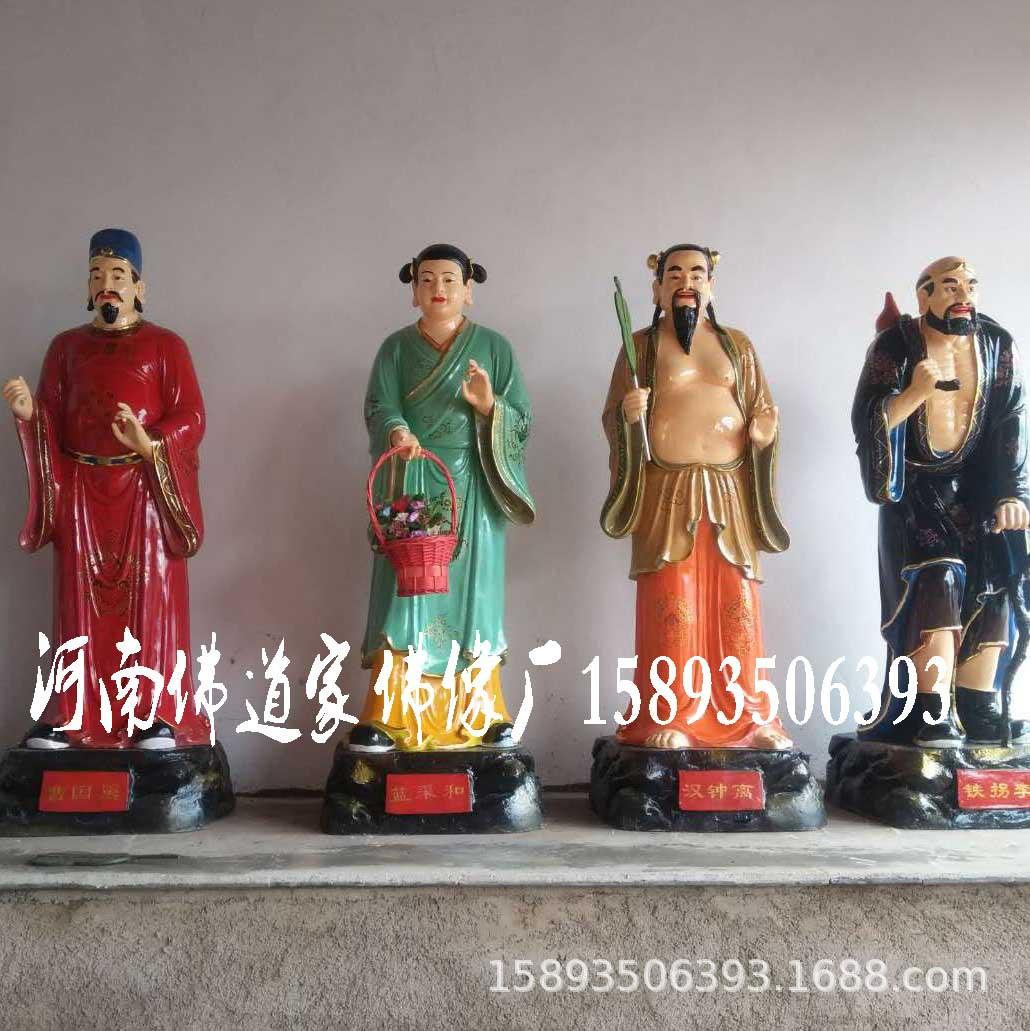 河南佛道家定制八仙神像铁拐李 钟离权 蓝采和 张果老 何仙姑神像示例图4
