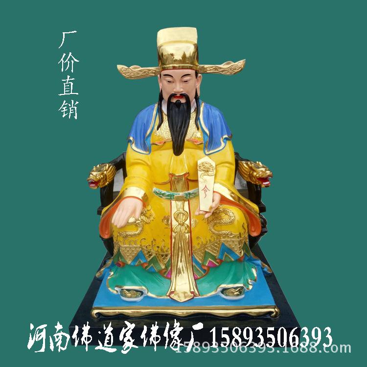 佛像厂家 城隍爷菩萨像1.6米 城隍奶 城隍夫人神像批发示例图2