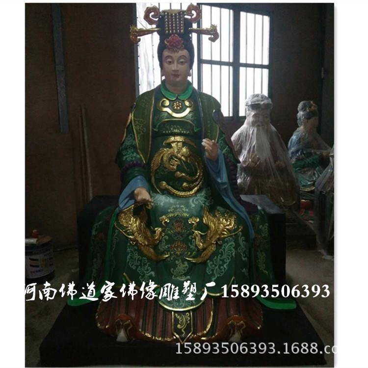 玉皇大帝 王母娘娘  玉皇王母 玻璃钢佛像批发订做示例图4