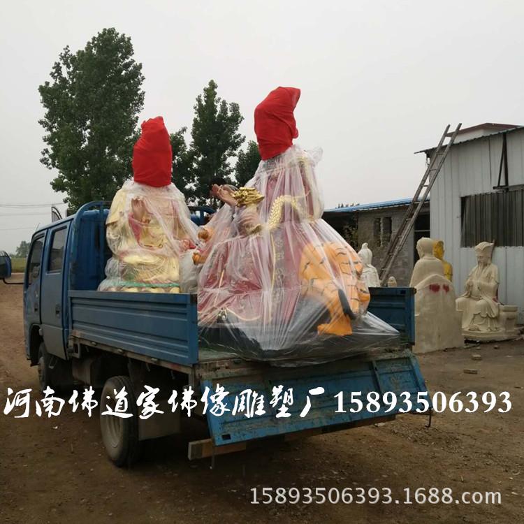 彩绘药王爷像1.8米 厂价批发十大药王像 玻璃钢药王菩萨厂家示例图5