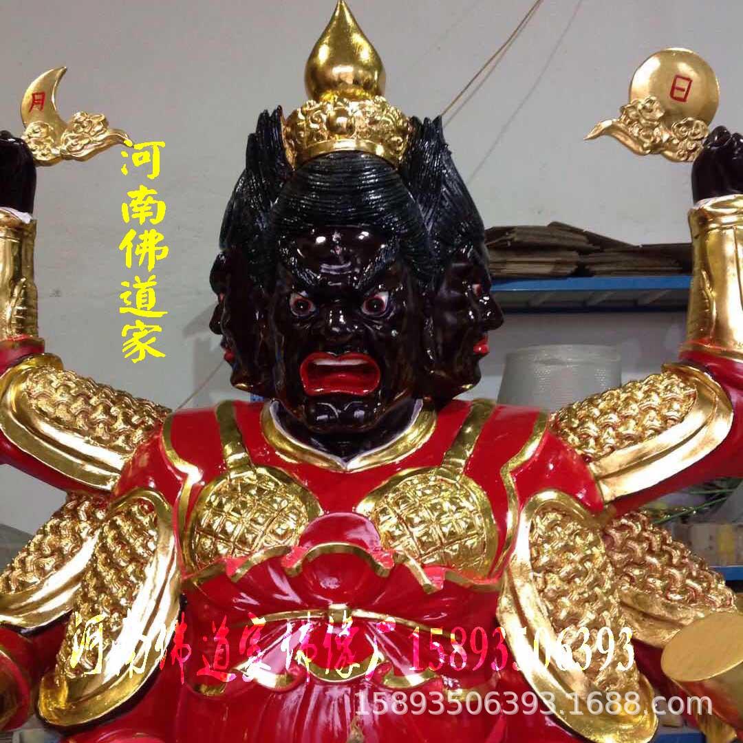 2019新款火神雕塑 火神祝融保平安 火神爷佛像价格 1.6米火神示例图3