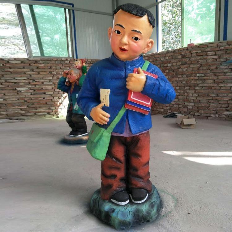 玻璃钢校园人物雕塑 玻璃钢儿童雕塑 校园读书人物定制,鹏钊