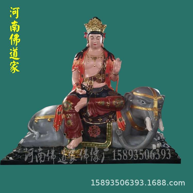 儒释道三尊神像 释迦摩尼佛佛像定做 儒教圣教主彩绘神像 佛道家示例图4