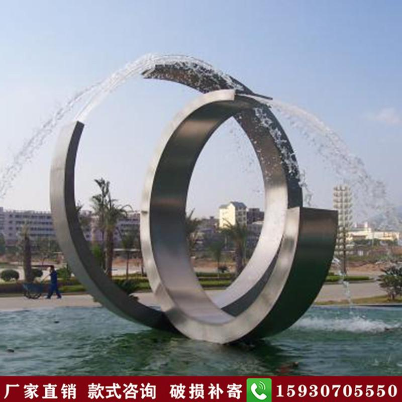 户外大型不锈钢雕塑定制广场校园林镜面抽象金属镂空城市地标摆件 东起雕塑,家东起雕塑