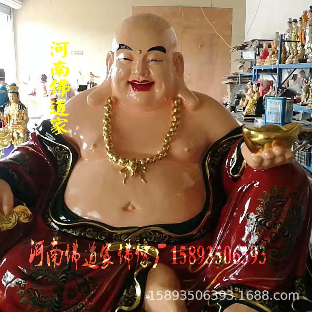 弥勒菩萨摩诃萨佛像 玻璃钢佛像 厂家直销 大肚佛1.3米 佛道家示例图2