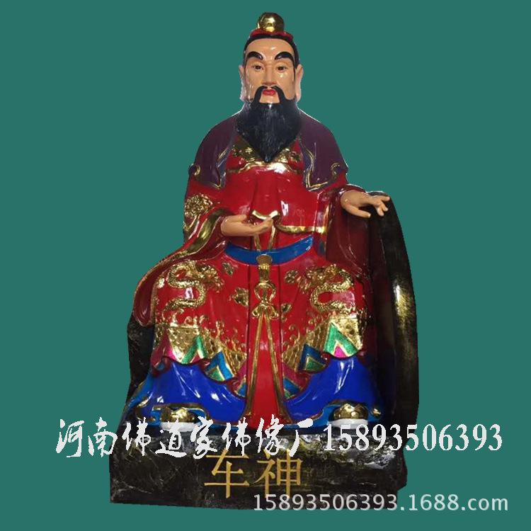 武山神佛像图片武山神神像价格土地公公土地奶奶雕塑厂家河南批发示例图3