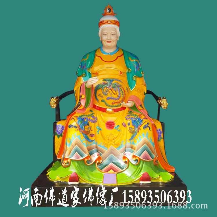 无生老母 无极老母 皇极老母 太极老母神像 无圣老母像图片价格示例图2
