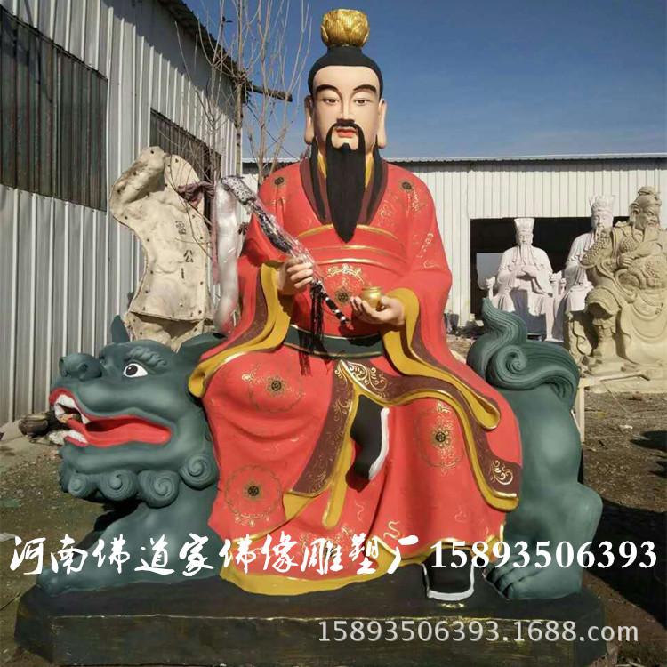 道教神像 太乙救苦天尊像 东极青华大帝神像 玻璃钢木雕像批发示例图1