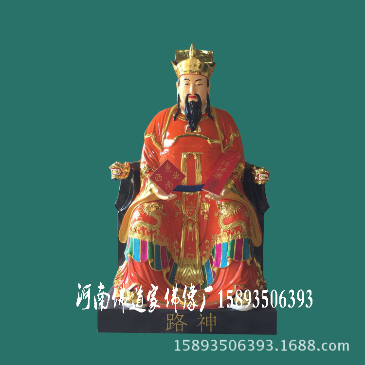 武山神佛像图片武山神神像价格土地公公土地奶奶雕塑厂家河南批发示例图1