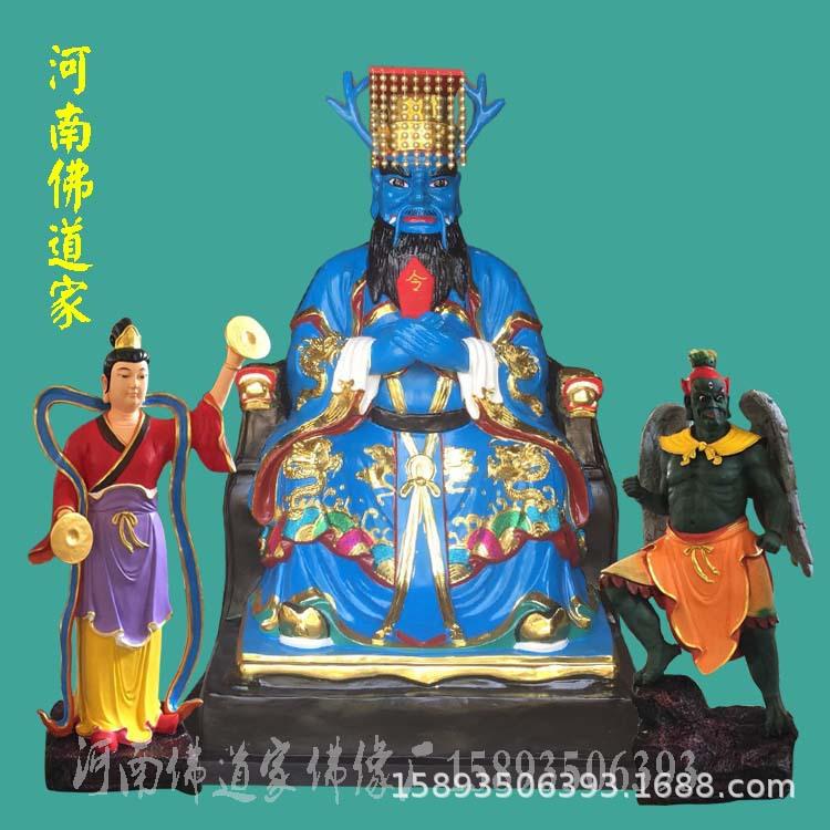 儒释道三尊神像 释迦摩尼佛佛像定做 儒教圣教主彩绘神像 佛道家示例图9