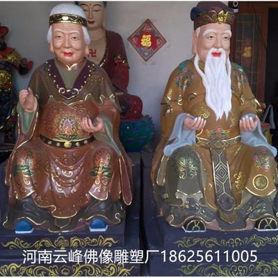 河南云峰佛像神像厂家批发 土地公土地婆神像1.6米 福德正神 贴金彩绘 土地爷土地奶 寺庙佛像