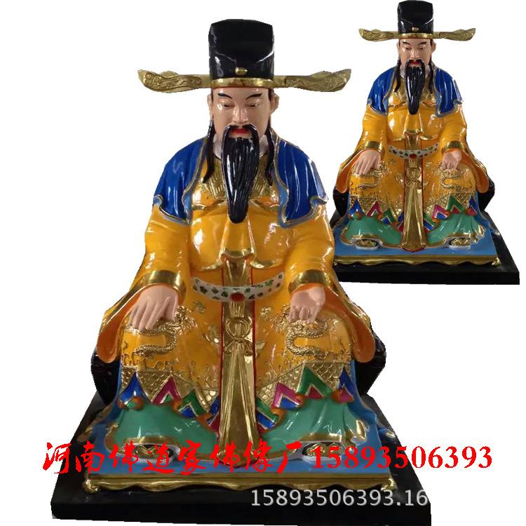 魏征真人像1.3米 唐太宗雕塑 专业订制玻璃钢木雕佛像示例图1