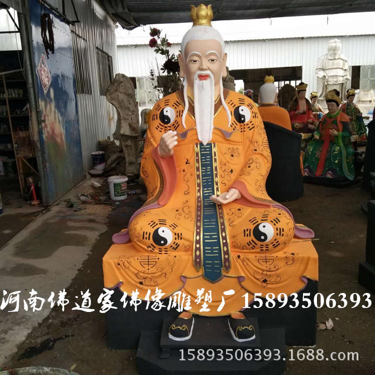 塑钢神像佛像 道教三清四御1.8米 太上老君 灵宝天尊 元始天尊像示例图4