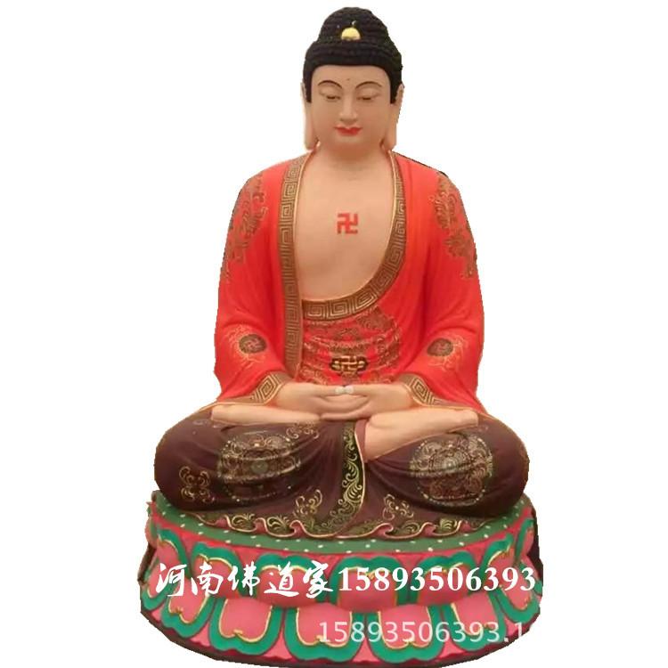 河南专业佛像厂供应三宝佛像3米 琉璃药师佛 释迦牟尼佛 如来佛示例图5