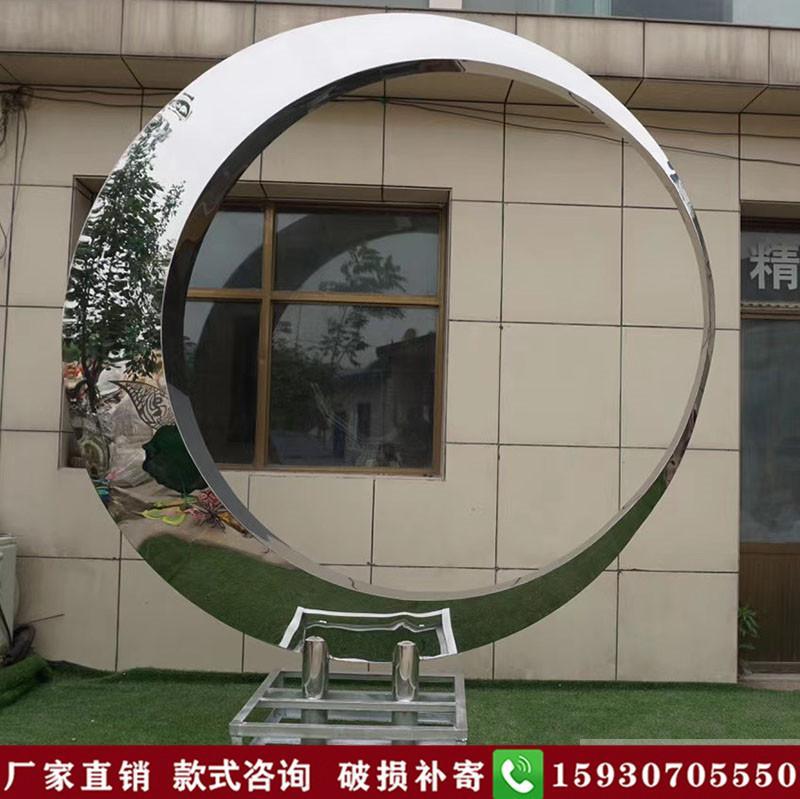 大型不锈钢水景 圆环雕塑 圆形金属月亮售楼处创意发光景观小品定制 东起雕塑,家东起雕塑