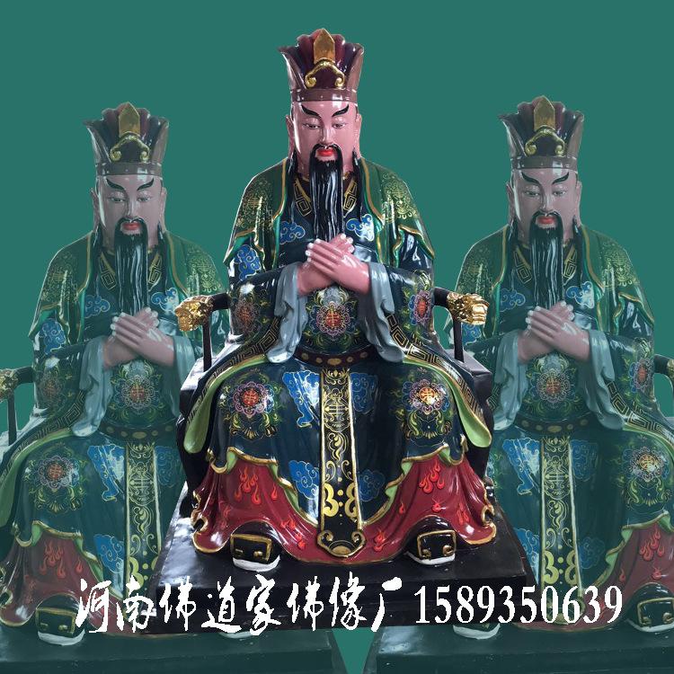 河南树脂佛像 真武大帝神像 寺庙佛像批发 佛教雕塑佛像厂家示例图14