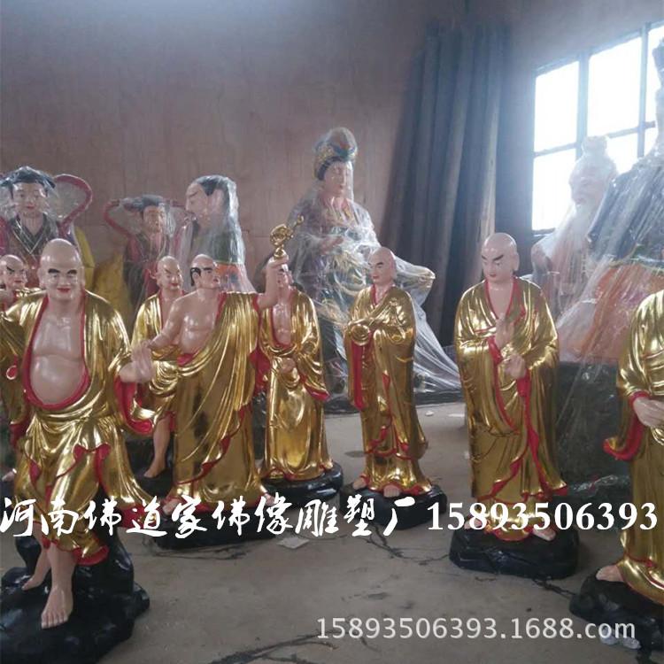 十八罗汉 达摩 达摩祖师菩提达摩树脂玻璃钢佛像神像贴金1.55米示例图4