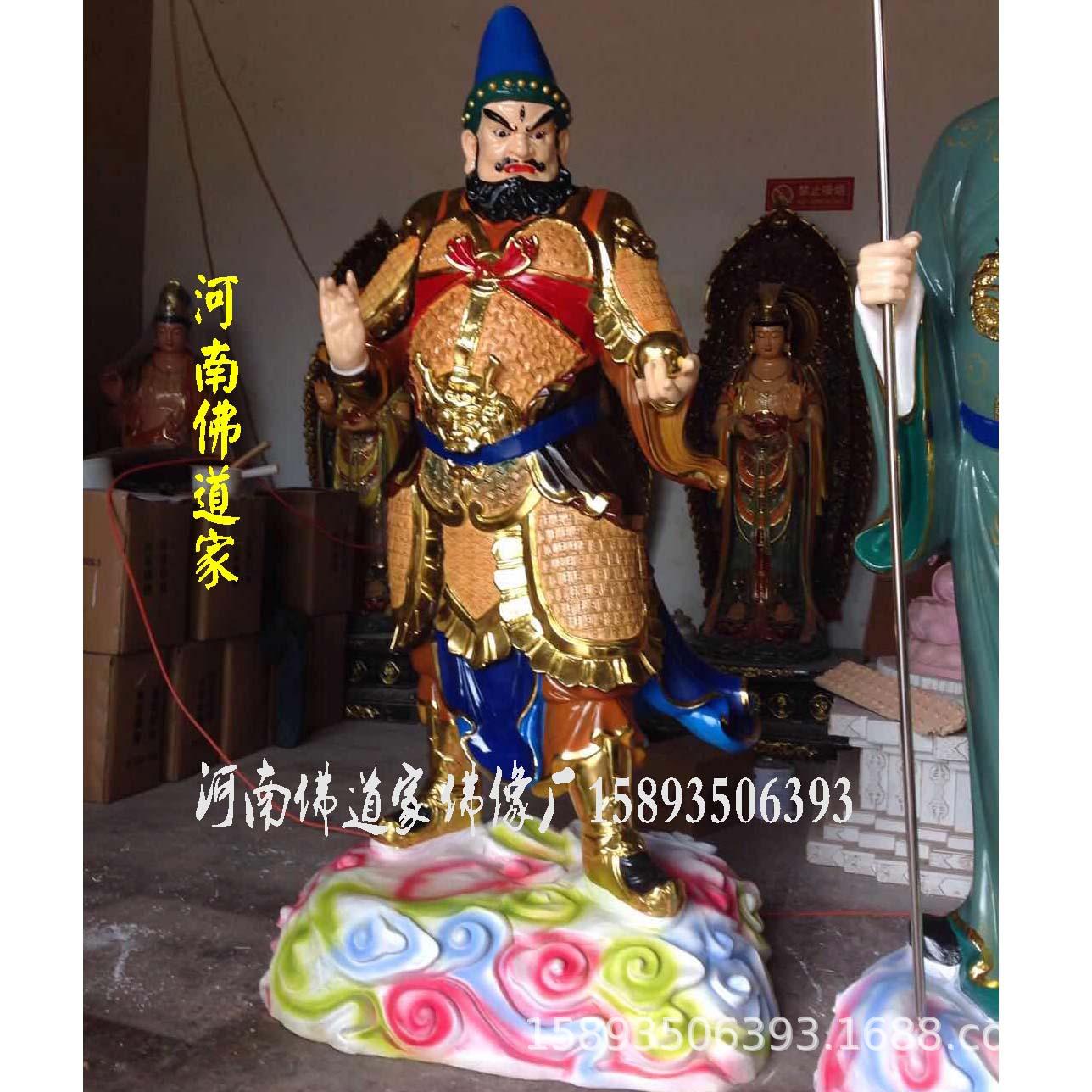 护法天神佛像 玻璃钢佛像 厂家销售 树脂佛像批发 四大金钢雕塑示例图2