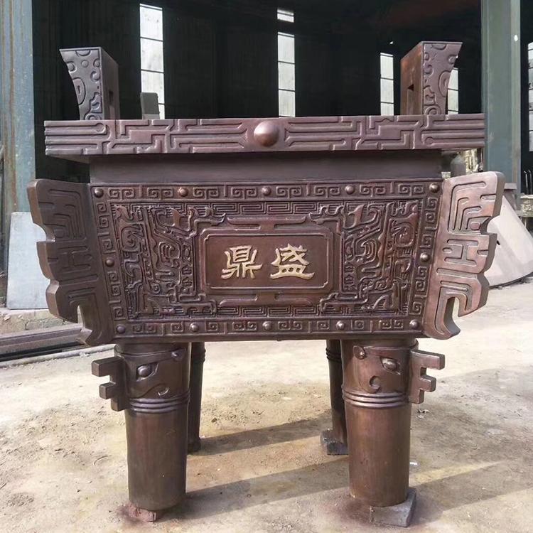 大型广场纯铜鼎定制 纯铜鼎报价 圣喜玛