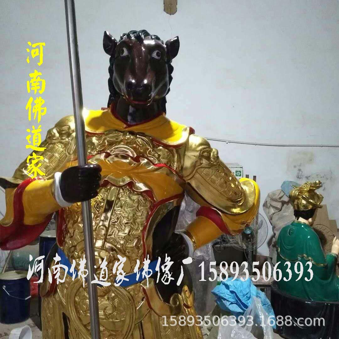 十殿阎王佛像 树脂神像 专业厂家制作 河南佛道家 牛头马面雕像示例图3