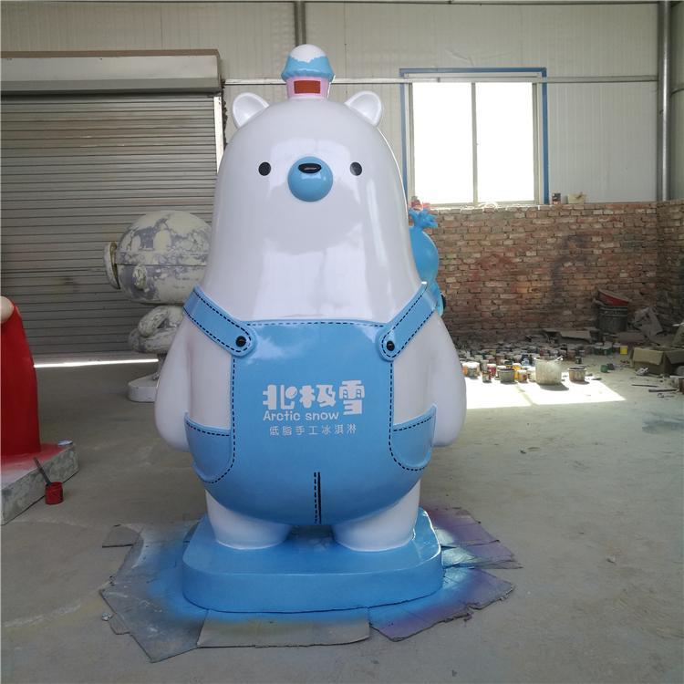 玻璃钢卡通熊雕塑 玻璃钢熊 玻璃钢动物雕塑,鹏钊