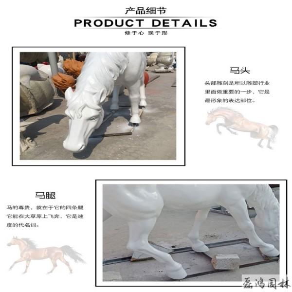 长治磊鸿园林玻璃钢雕塑价格 城市园林玻璃钢雕塑动物雕塑工艺品厂家报价