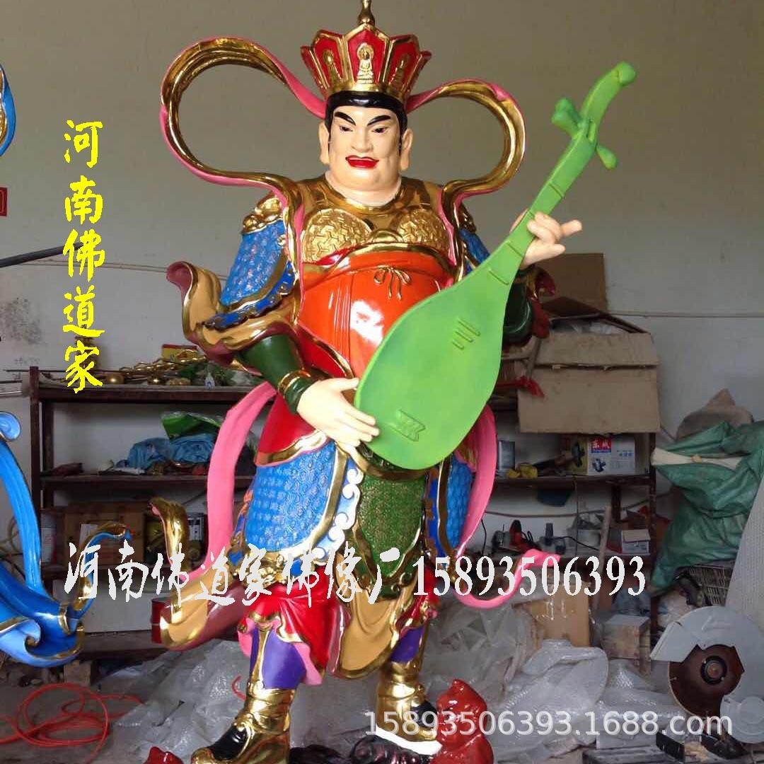 佛教四大金钢佛像 树脂佛像 厂家直销 佛像销售 四大护法1.6米示例图5