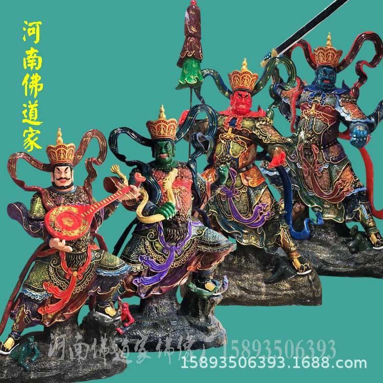 河南佛道家 皇级老母、无极老母、太极老母娘娘神像定做示例图18