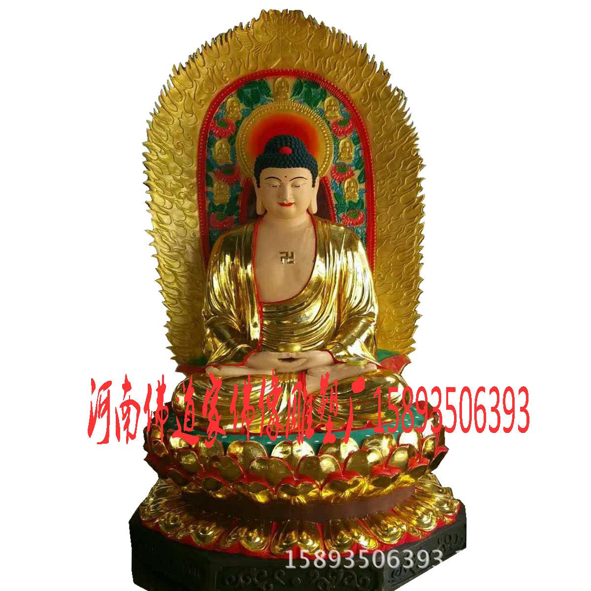 三宝佛祖像2.3米 释迦牟尼佛 琉璃药师佛 阿弥陀佛像 河南批发示例图1