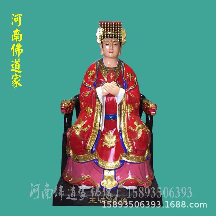 花季娘娘佛像图片 三霄娘娘佛像价格 送子奶奶神像厂家 河南雕塑示例图3