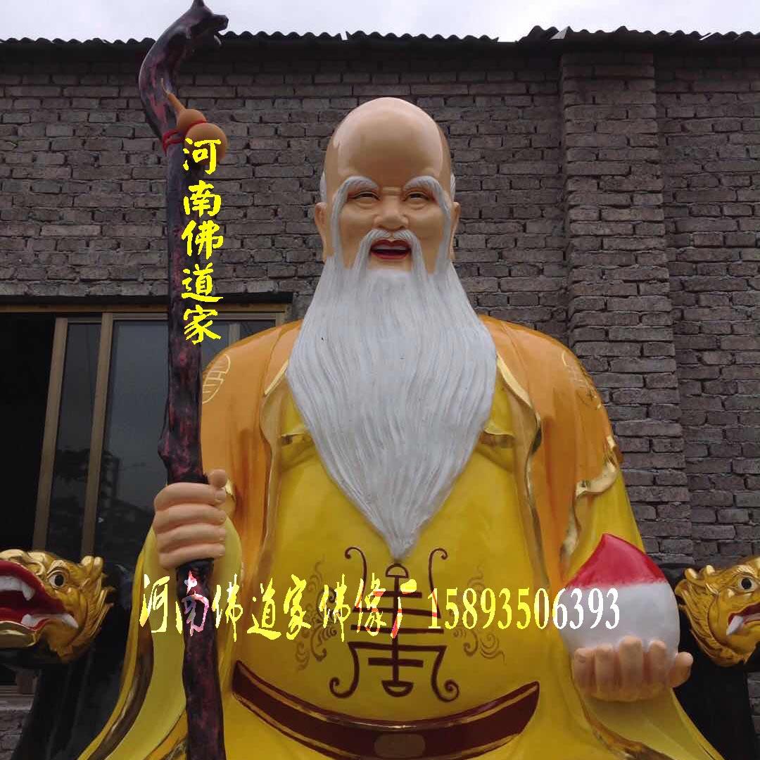福禄寿佛像 玻璃钢佛像 厂家供应福禄寿神像 寿星老儿 南极仙翁像示例图2