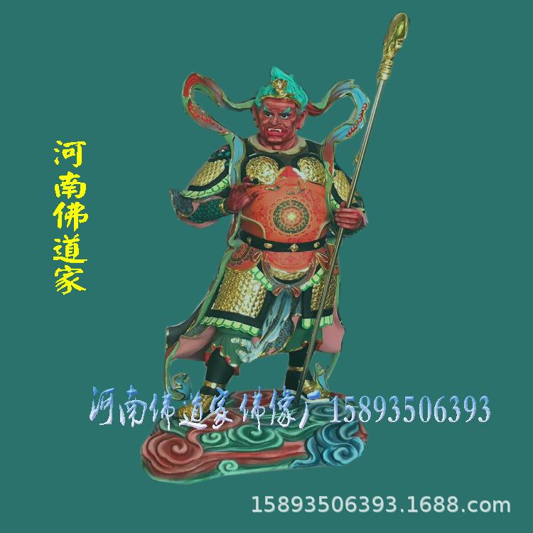 十二药叉神像 十二圆觉菩萨 十二药叉大将护法佛像 十二药叉神将示例图3