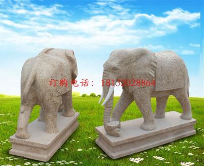 石雕大象 广场动物雕塑 动物石雕