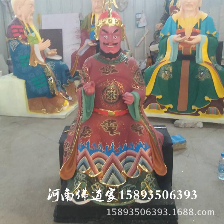 河南佛道家佛像厂生产马王爷神像 牛王爷图片价格大全 佛像批发示例图3