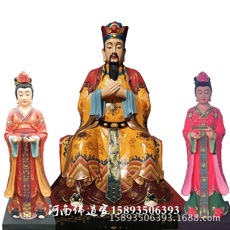 2.8米玉皇大帝像 王母娘娘2.8米高 厂家直销玻璃钢佛像示例图2