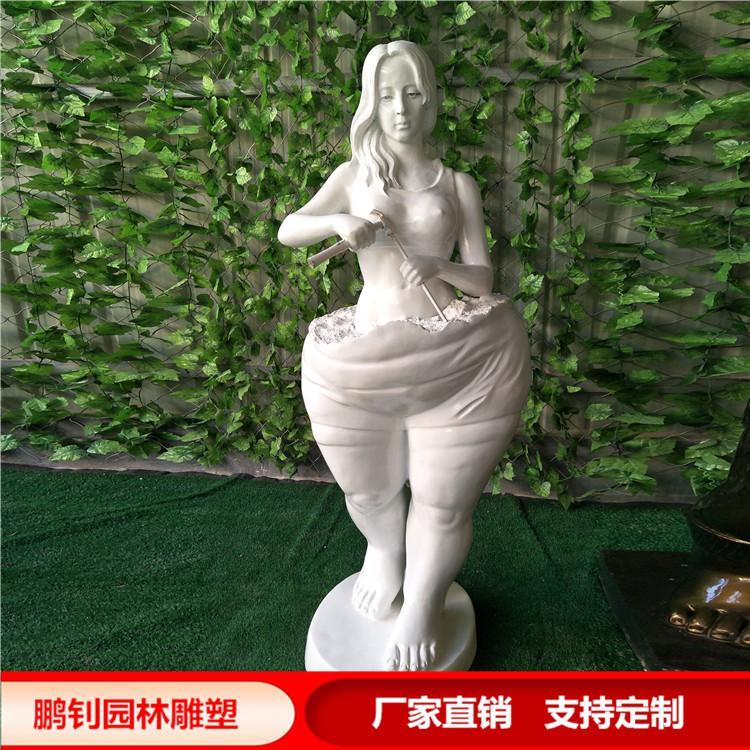 减肥人物雕塑体育锻炼人物雕塑,鹏钊