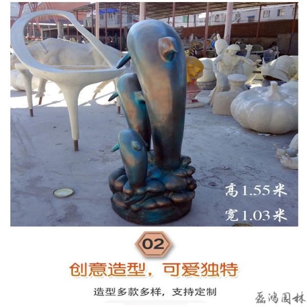 卡通动物雕塑制品 中卫磊鸿园林玻璃钢雕塑生产厂家 中卫玻璃钢雕塑工艺品 园林摆件