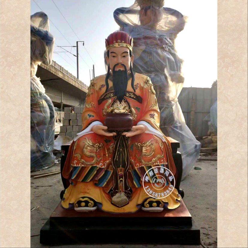 道教彩绘五路财神像 神像雕塑厂家供应