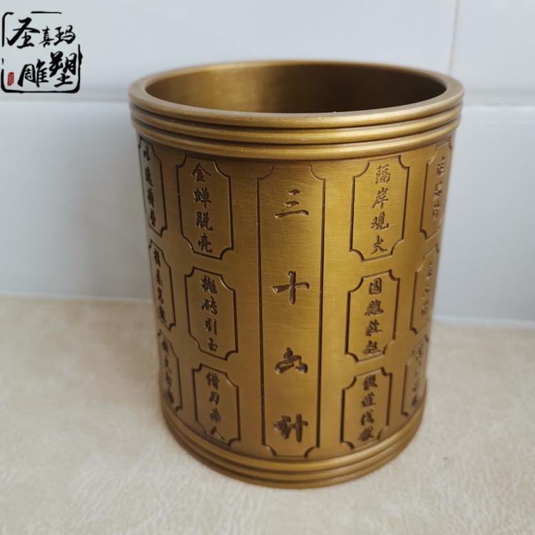 铜器工艺品摆件 纯铜笔筒 工艺品定制 文房四宝摆件 圣喜玛