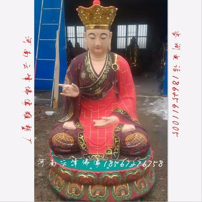 河南云峰佛像订做树脂玻璃钢 地藏王神像1.6米娑婆三圣 文公道明 地藏王菩萨佛佛厂家批发