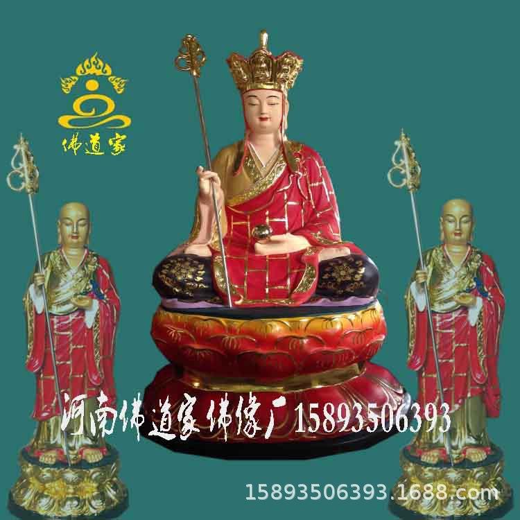 西方三圣佛像 阿弥陀三尊神像定制 阿弥陀佛神像河南佛像厂家批发示例图5
