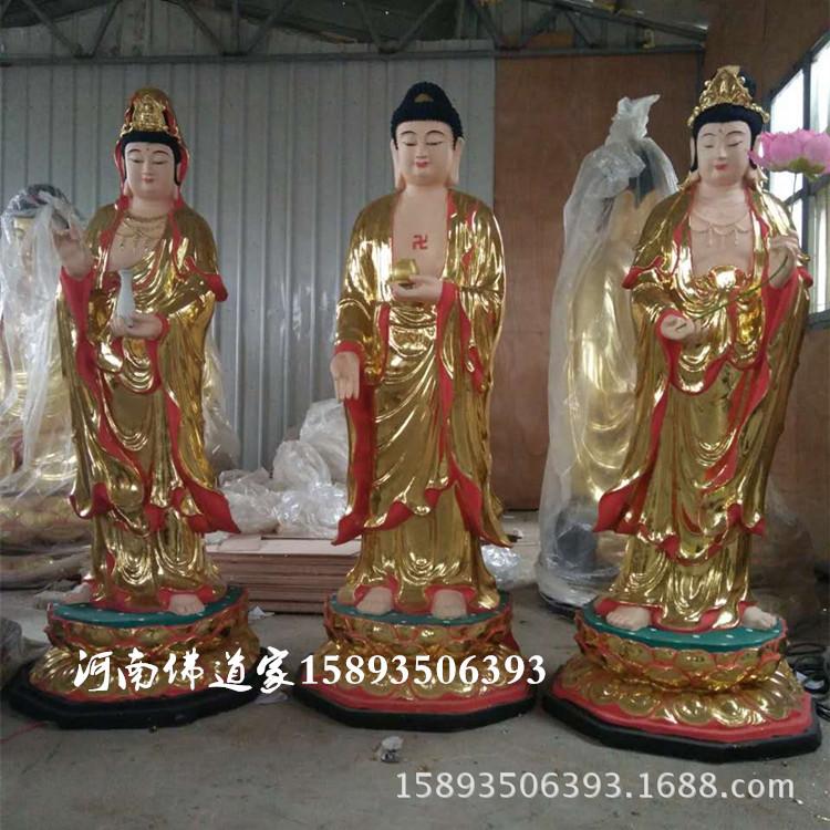 西方三圣佛像1.6米6000元 东方三圣佛像 日光菩萨月光菩萨神像示例图3