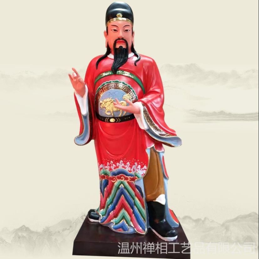 文武判官神像 佛像生产雕塑制作