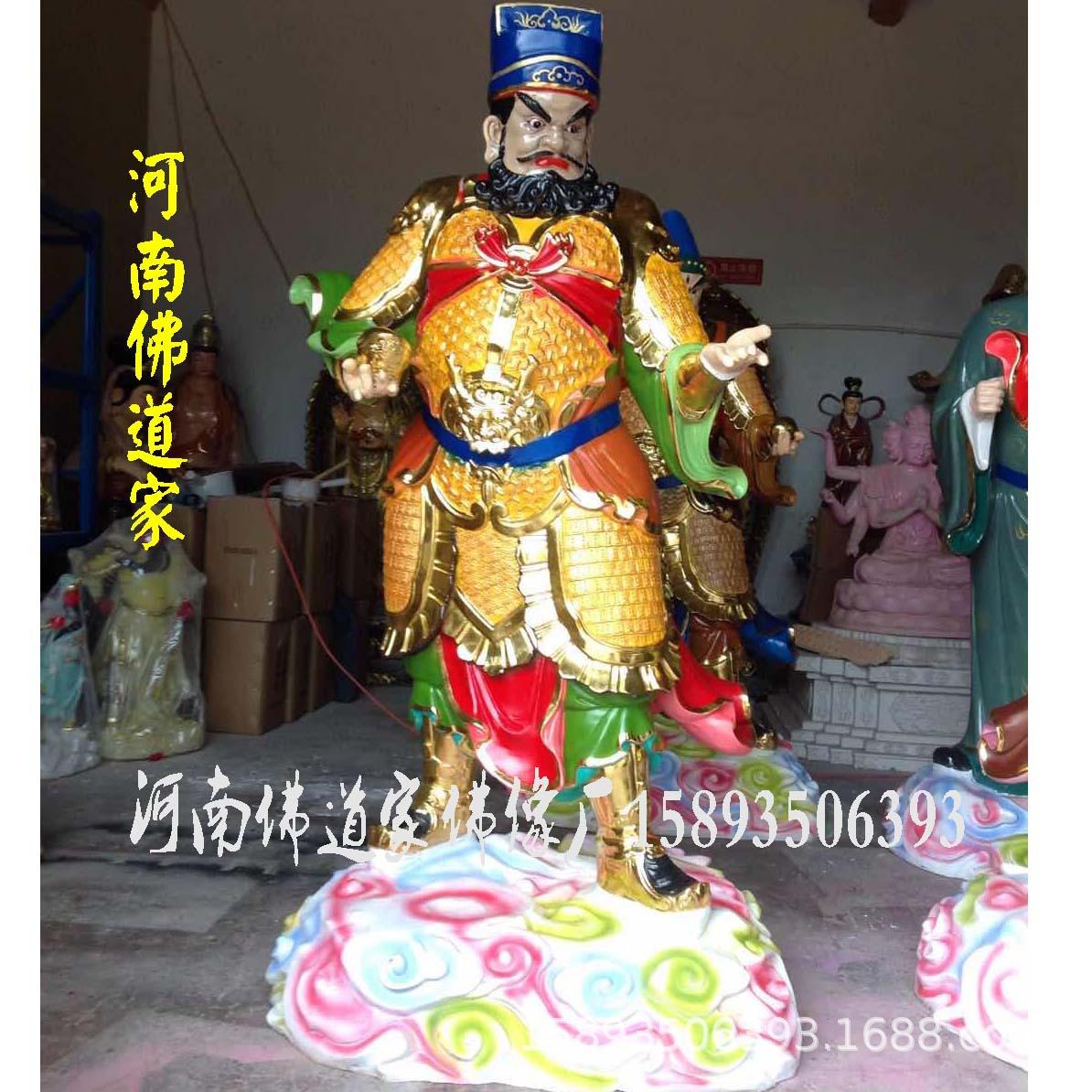 佛教四大金钢佛像 树脂佛像 厂家直销 佛像销售 四大护法1.6米示例图1