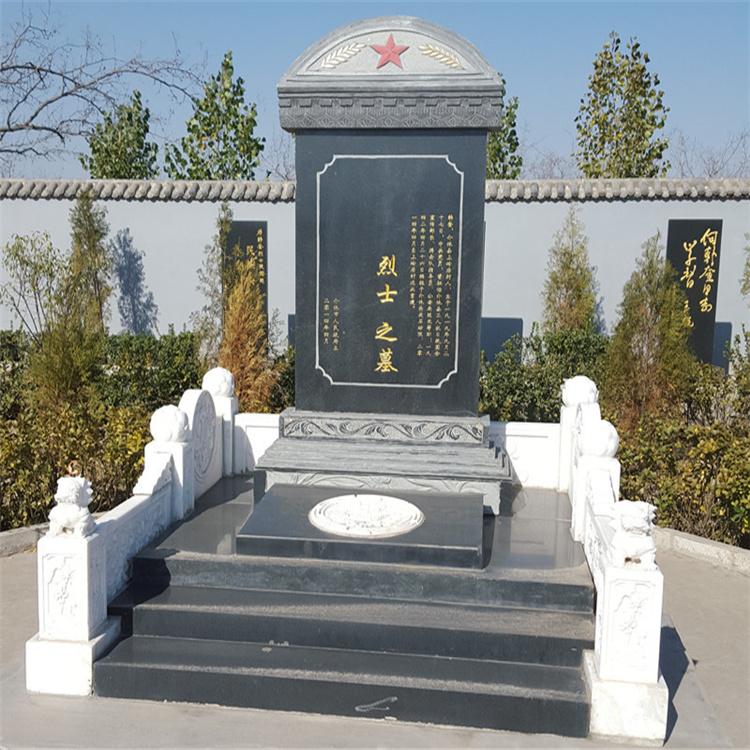 山西烈士墓碑黑色 石雕解放军墓碑 烈士陵园墓碑