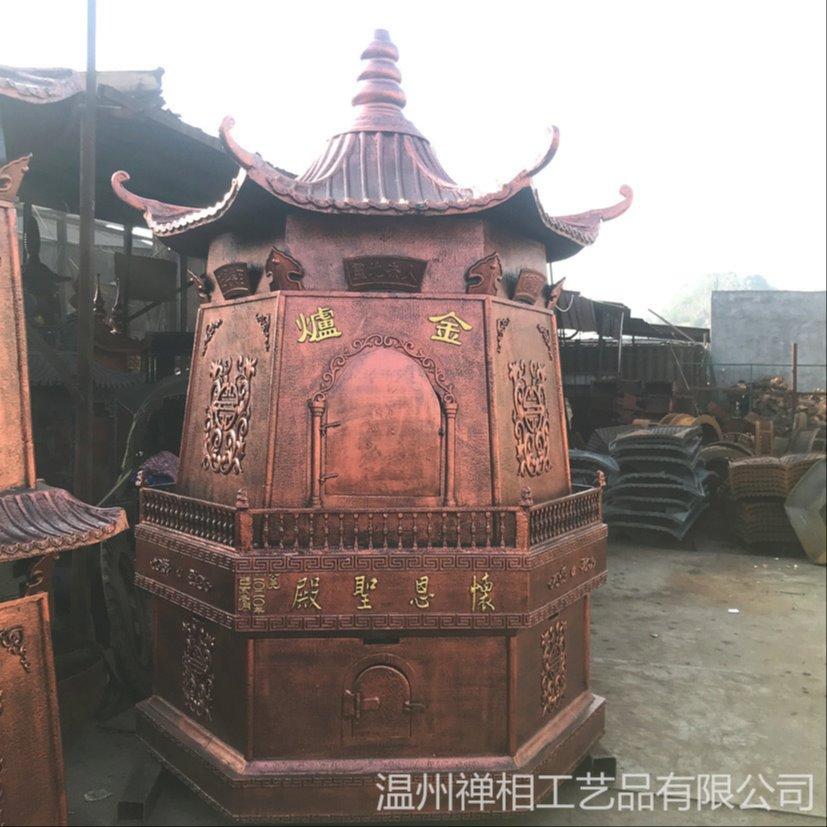 寺庙元宝炉香炉 宫殿神庙烧纸炉定制